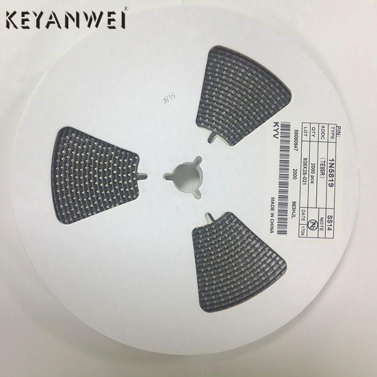 KEYANWEI肖特基二极管 封装SMA SMAF   超薄肖特基二极管 二极管