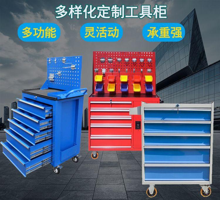 移动工具柜手推车维修车间工具箱五金电动工具收纳柜带锁安全柜