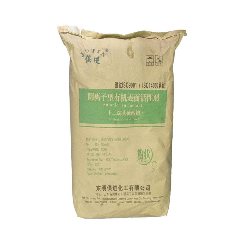 大量供应 针状K12 工业级 十二烷基硫酸钠 K12发泡剂 各种洗涤原