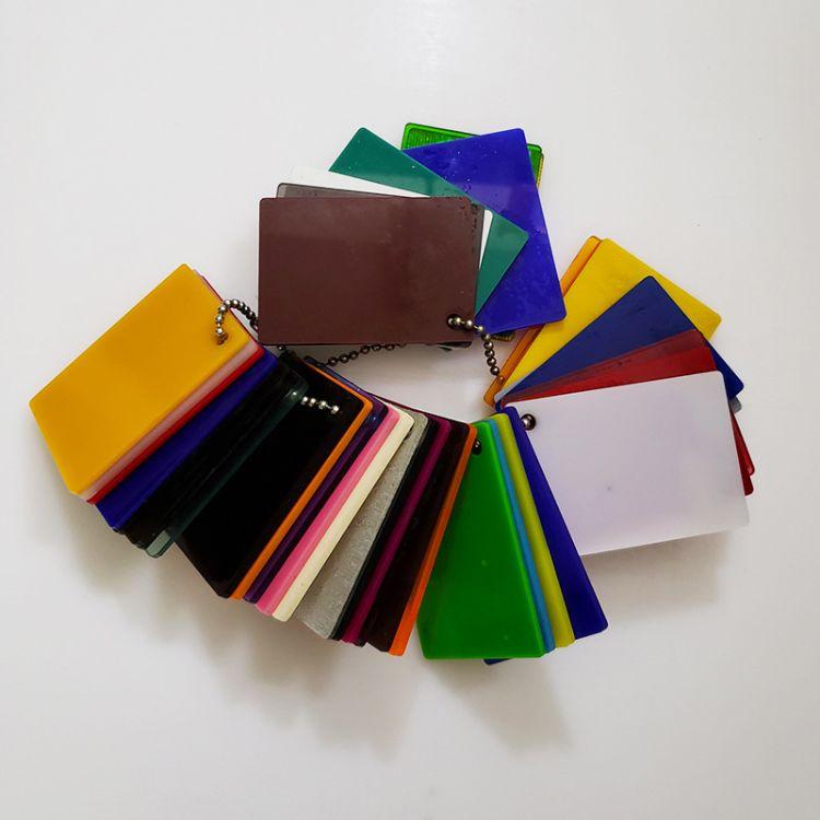 亚克力板 手工材料彩色有机玻璃板 透明有机玻璃板零切可加工定制