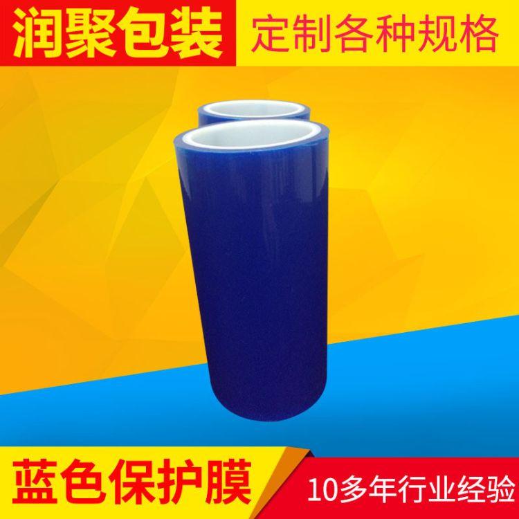 PE静电保护膜厂家 蓝色PE静电保护膜 拉伸蓝色环保保护膜缠绕膜
