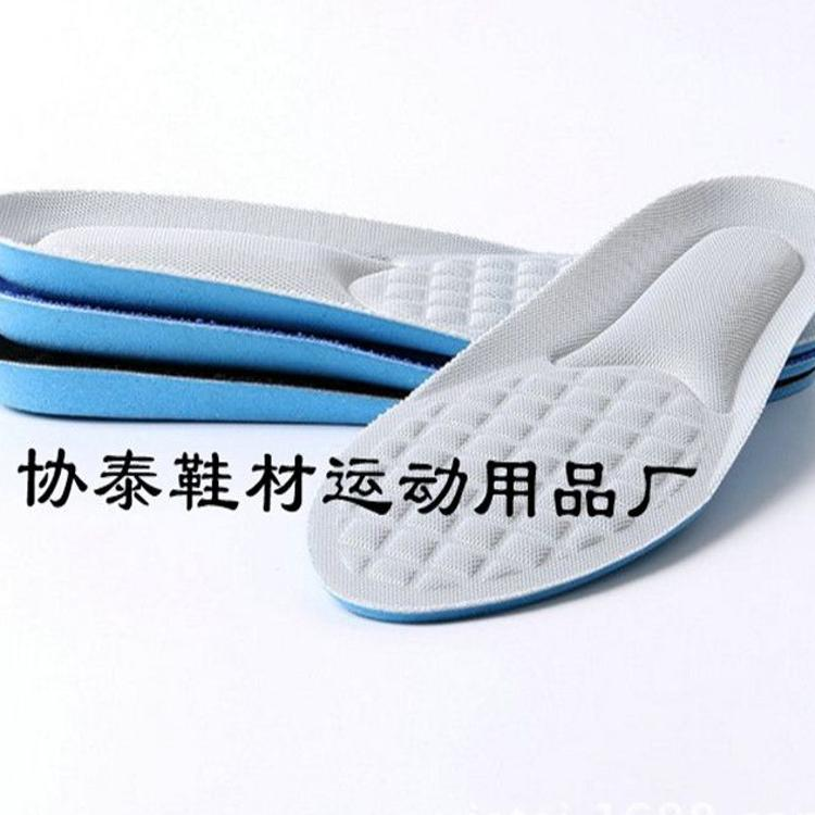 运动休闲鞋垫男减震吸汗防臭女透气垫加厚软篮球跑步军训鞋垫