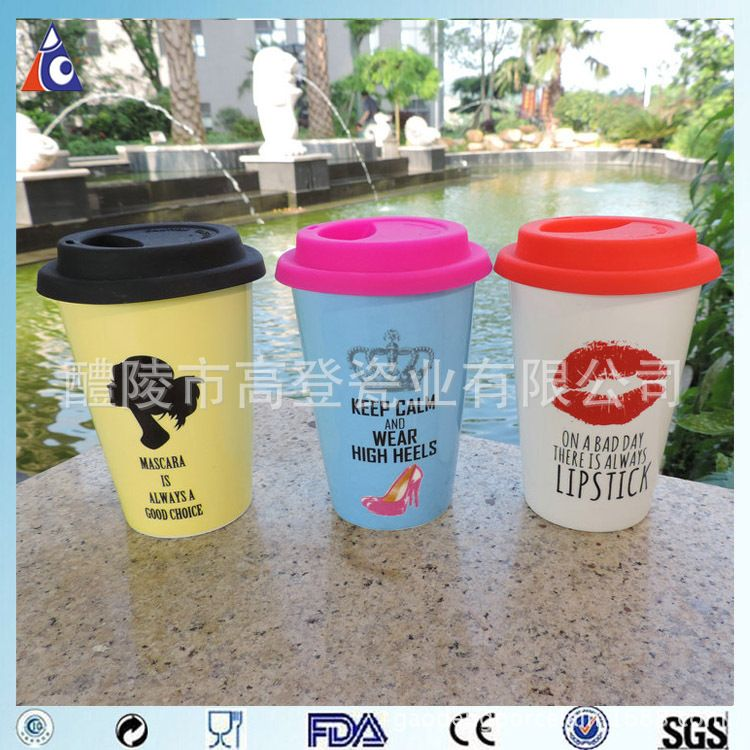 创意陶瓷硅胶杯 撞色 防烫硅胶陶瓷杯 广告环保马克杯工厂直销