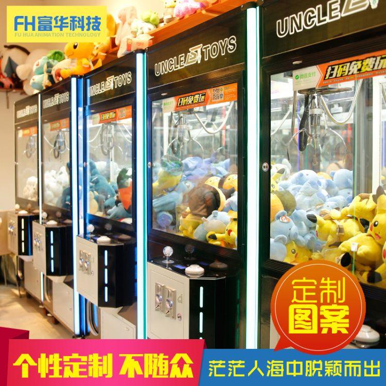 定制豪华英伦风娃娃机 台湾娃娃机单人夹公仔机儿童成人抓娃娃机