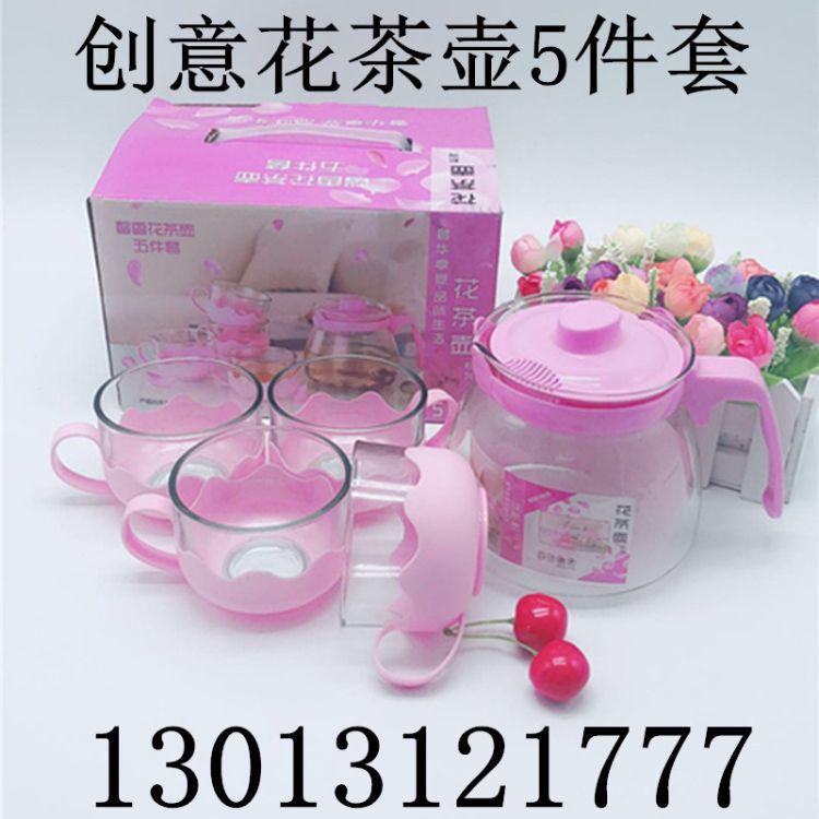玻璃泡茶壶 花茶壶5件套 功夫茶壶套装 耐热玻璃水具 定制logo