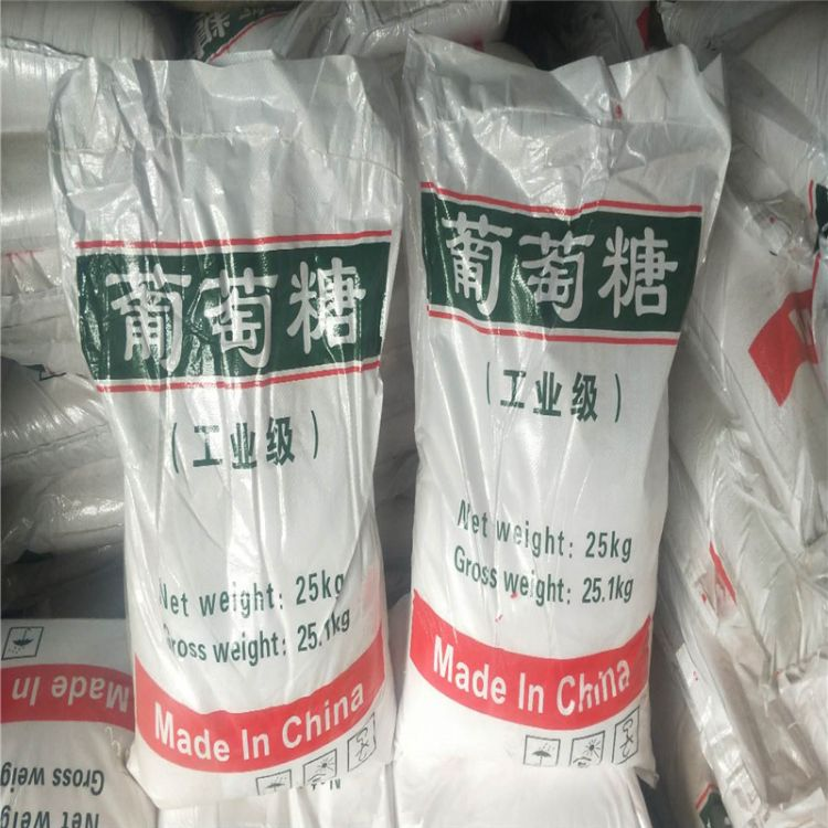 【葡萄糖】供应工业级葡萄糖99%厂家直销国标污水处理工业葡萄糖