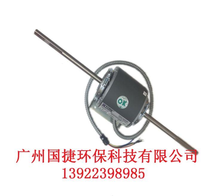 约克空调电机YSK55-4DC约克风机盘管电机YROK电机约克空调配
