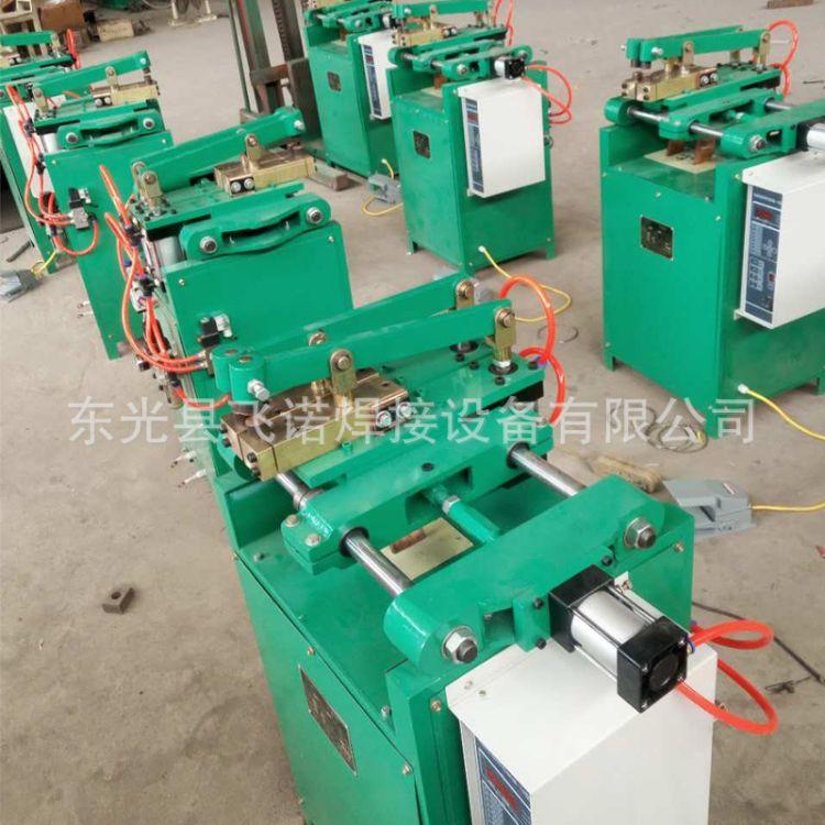 除尘骨架便携点焊机 自动焊机点焊机 除尘骨架焊机整套设备
