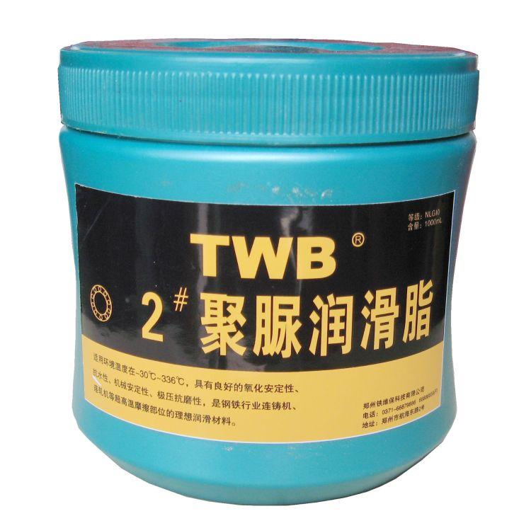 厂家直销 现货 开式轴承润滑脂 黄油 高温润滑脂 聚脲润滑脂 聚脲