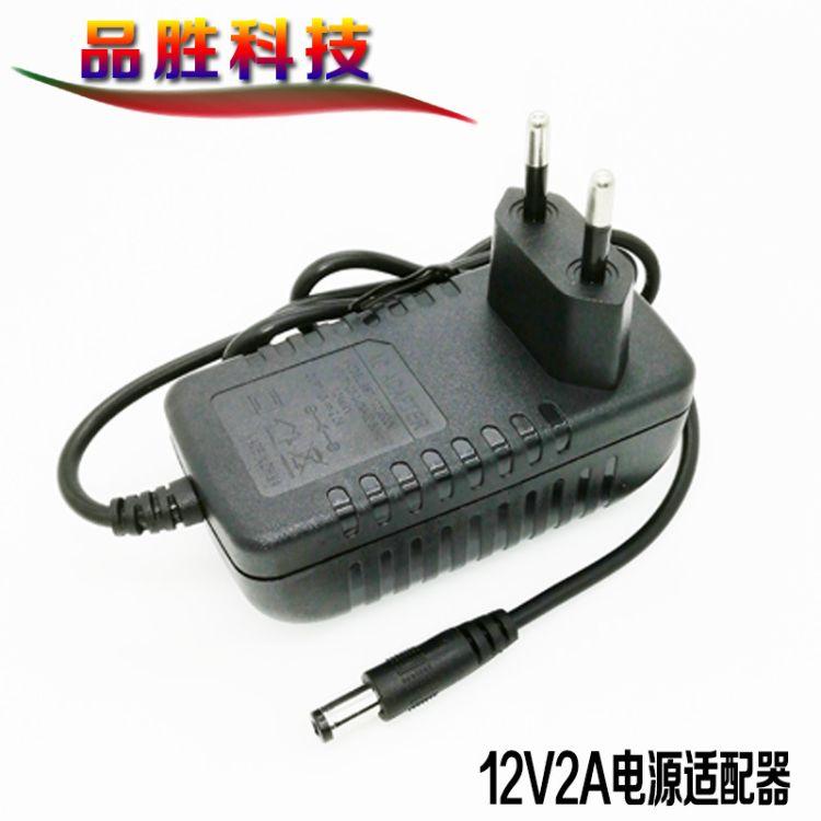 12v2a电源适配器 按摩器LED灯带电源 安防监控开关电源 带滤波CE