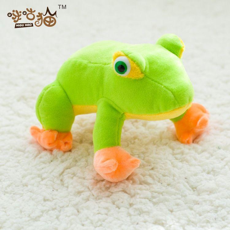 毛绒玩具 30只包邮抓机娃娃青蛙公仔 卡通玩偶毛绒玩具定制加工