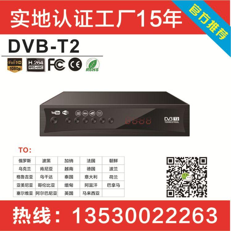 DVB T2肯尼亚NINI DVBT2俄罗斯 哥伦比亚DVB-T2 阿尔巴尼亚中亚