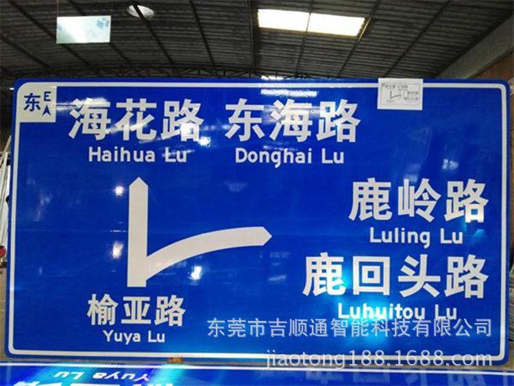 快速路交通指示牌|单悬臂式交通标志|市政道路交通标志牌厂家价格