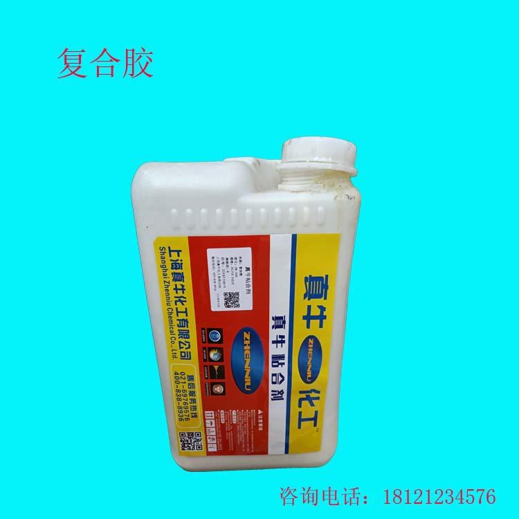厂家销售优质复合胶 木材与塑料粘合复合胶 PVC复合胶316
