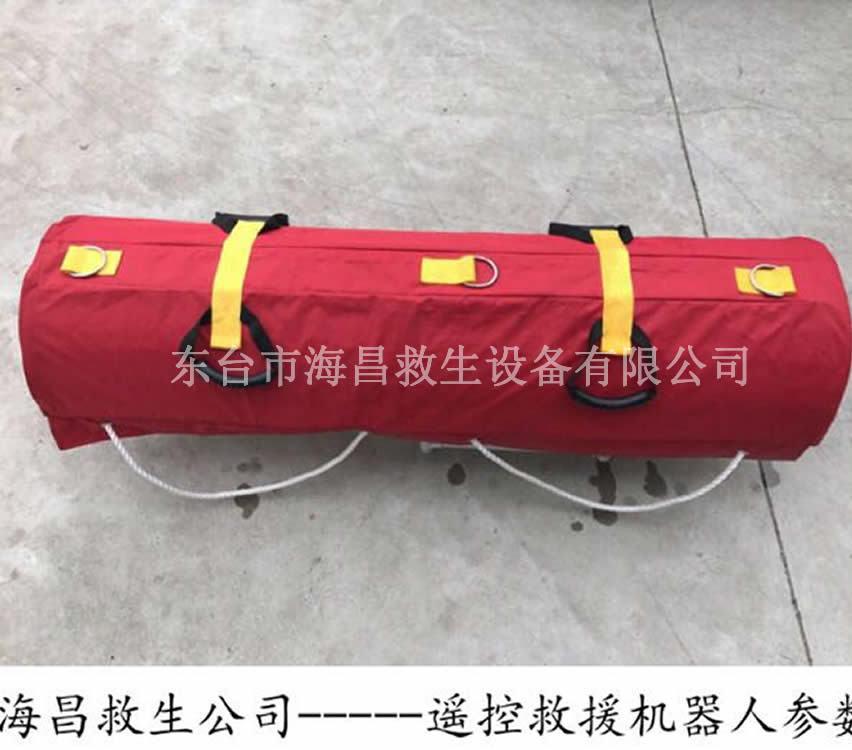 水上救助机器人 遥控救援装置 远距离救援机器人 消防救援机器人