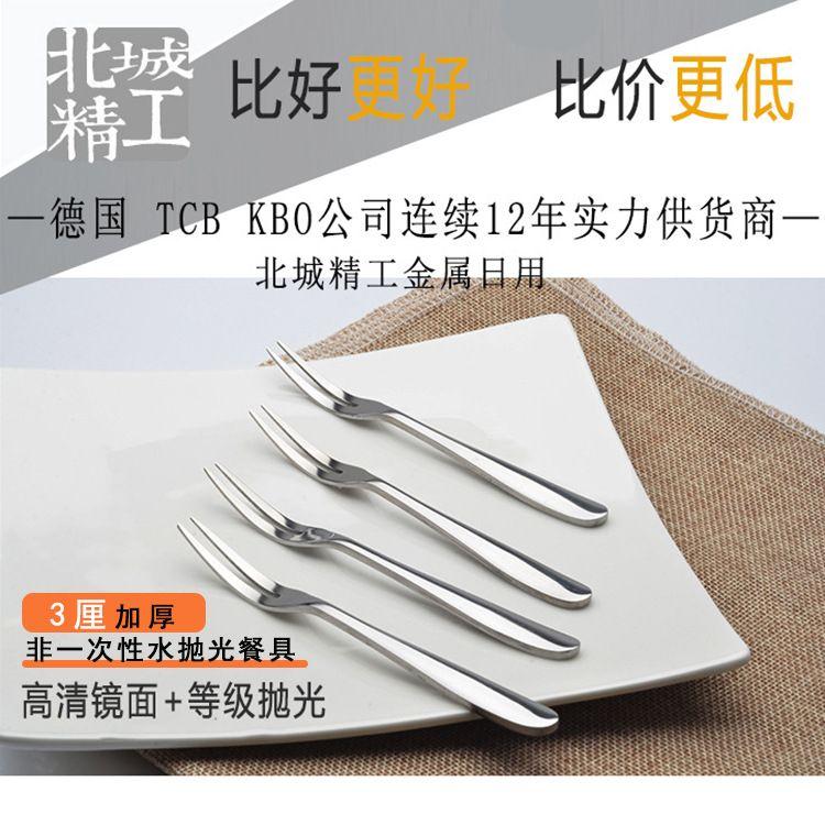 高档月饼刀叉3厘不锈钢餐具水果叉手柄厂家套装创意不锈钢水果叉