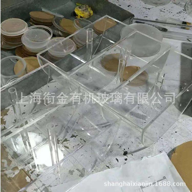 高透明 亚克力盒子 热弯成型 有机玻璃盒子 热弯成型 来图加工