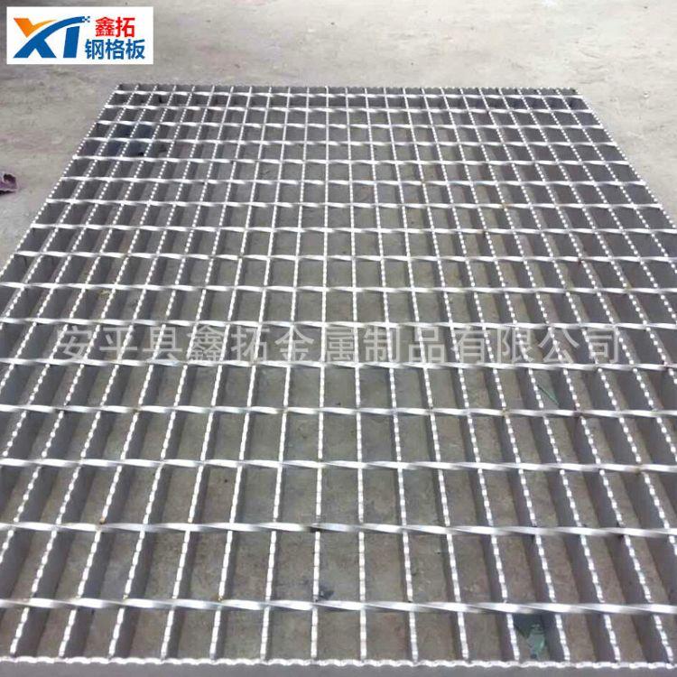 高强度齿形防滑钢格板厂家定制 锯齿形防锈钢格栅板 量大从优
