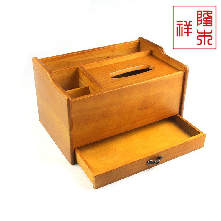 厂家供木质精美纸巾盒 欧式带抽屉收纳抽纸盒  应多功能纸巾盒