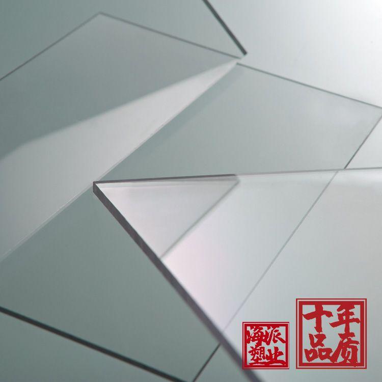 浙江嘉兴耐力板厂家pc聚碳酸酯实心2mm耐力板 加工抗划伤防刮花pc板钻石纹荔枝纹颗粒板
