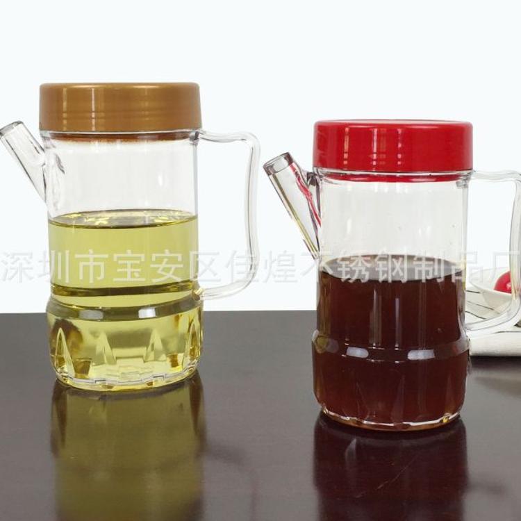 亚克力油壶塑料调料瓶盒调味罐250ML油瓶居家百货餐厅壶厂家直销