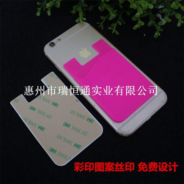 工厂现货硅胶手机卡套背贴创意手机卡套彩印手机卡贴外贸硅胶礼品