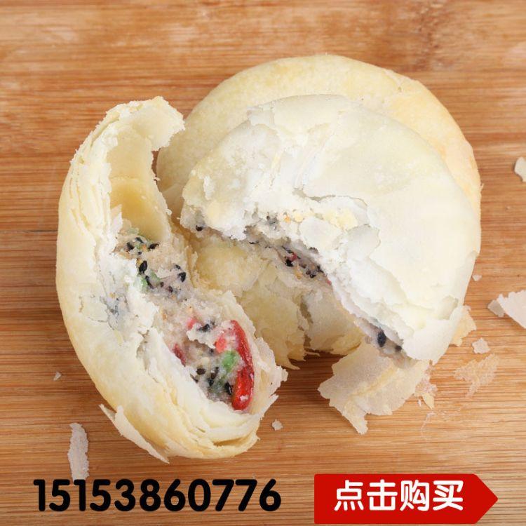 优质黑芝麻月饼  长期销售黑芝麻月饼  高品质黑芝麻月饼 价格低
