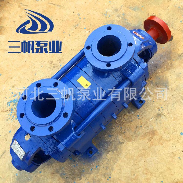 DG85-45X4型锅炉给水泵 小区供暖用泵 热水循环泵 DG型卧式多级泵