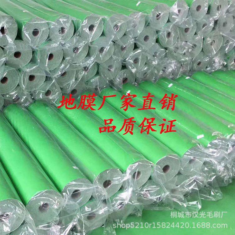 2018定制装修地面保护膜保护纸耐磨印字保护膜保护纸和纸保护膜