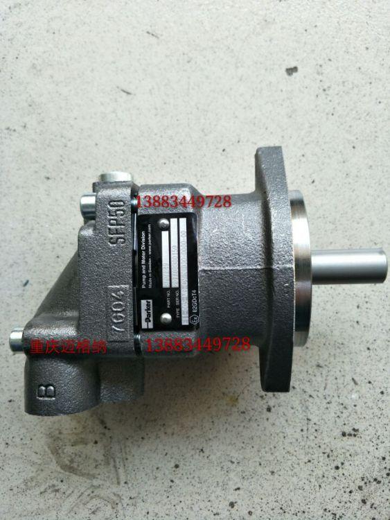 现货供应派克液压马达F11-010cv-k-000-0000-0T