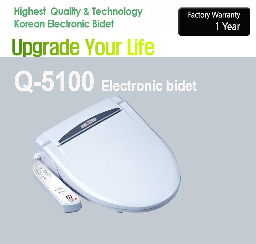 QUOSS韩国原装智能马桶盖 智能洁身器加热冲洗坐便盖板包邮
