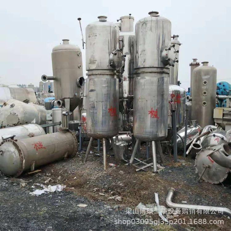 二手蒸发器大全 二手降膜蒸发器展示 二手浓缩蒸发器