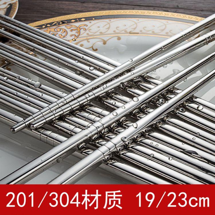 不锈钢筷子304/201方形防滑空心防烫19/23cm无磁家用酒店餐厅批发