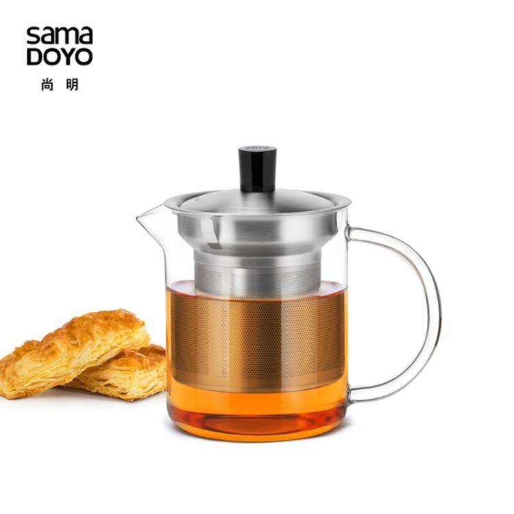 尚明耐热玻璃茶壶耐高温玻璃花茶壶玻璃茶具不锈钢过滤玻璃加厚