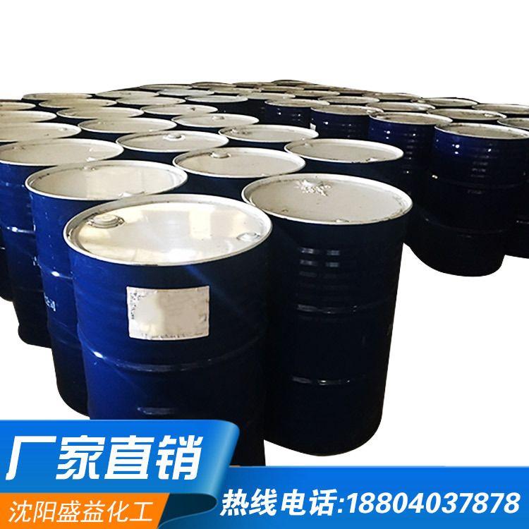 厂家直销 6501 脂肪醇聚氧乙烯醚  批发直销工业6501
