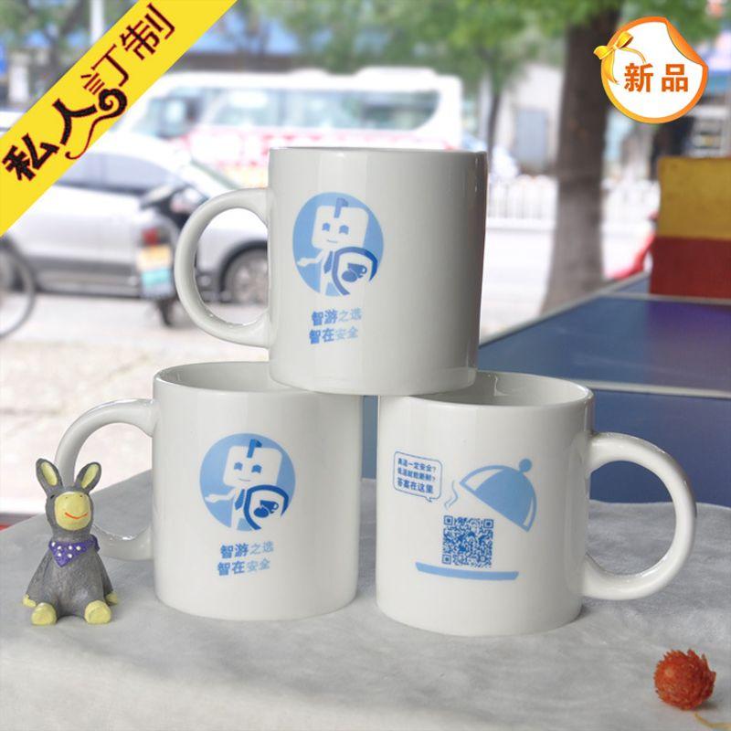 广告促销礼品陶瓷杯 卡通咖啡杯 马克杯订制LOGO 日用陶瓷批发