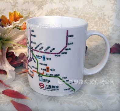 上海地铁骨瓷马克杯高档陶瓷水杯厂家定做加工