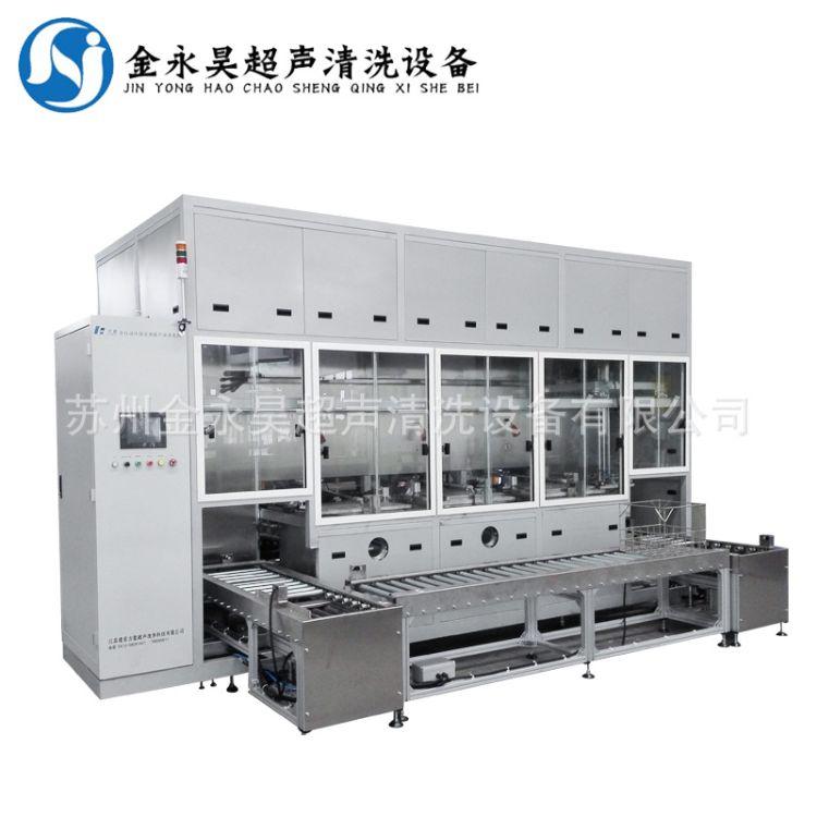 生产出售溶剂类输送超声清洗设备 工业自动化清洗碳氢超声清洗机
