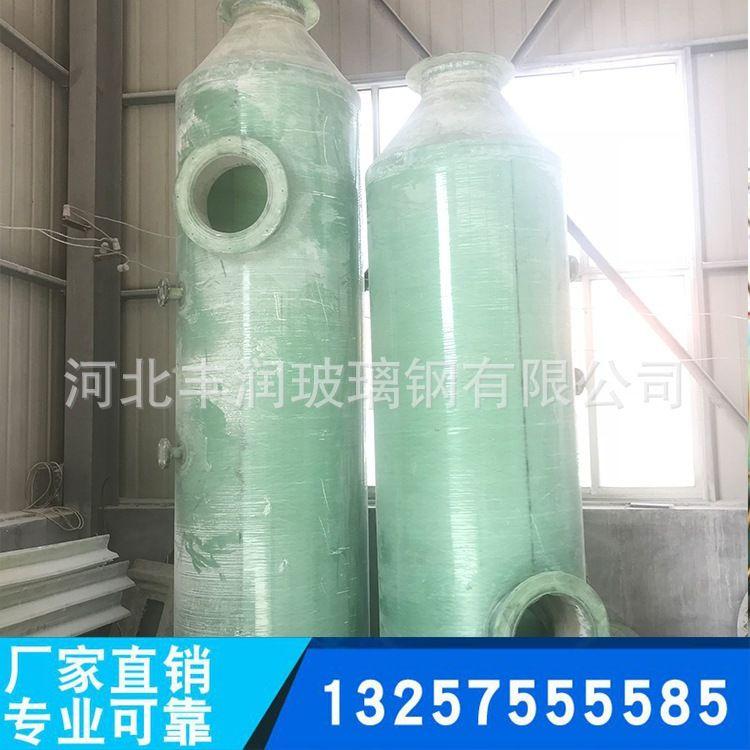 玻璃钢脱硫塔 玻璃钢脱硫脱硝塔 砖窑厂脱硫塔 脱硫除尘 湿式脱硫