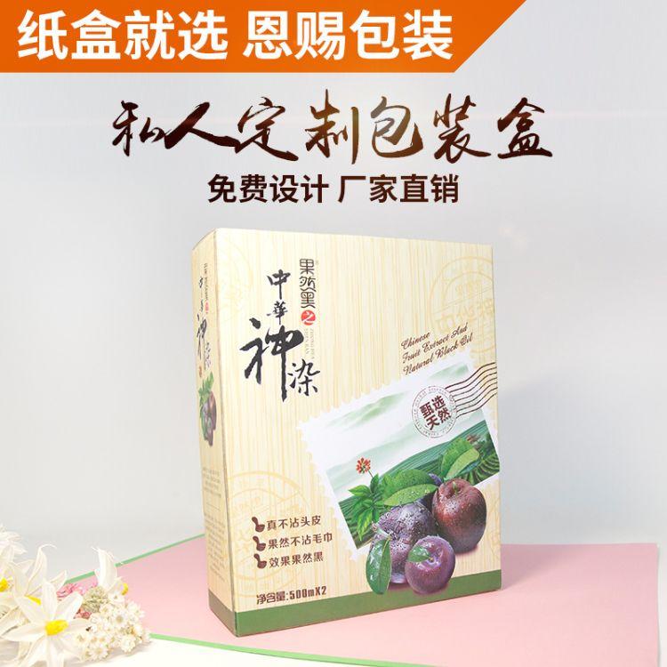 现货彩色坑盒印刷水果包装盒 彩盒纸盒水果彩箱定做 牛皮瓦楞纸盒