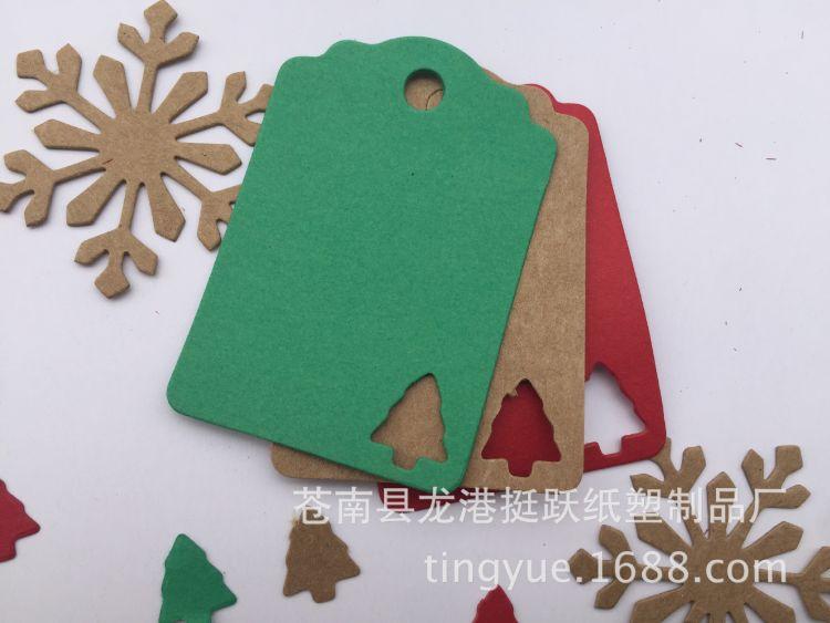 现货 角落镂空小圣诞树系列 圣诞节牛皮纸吊牌 留言 烘焙 包装