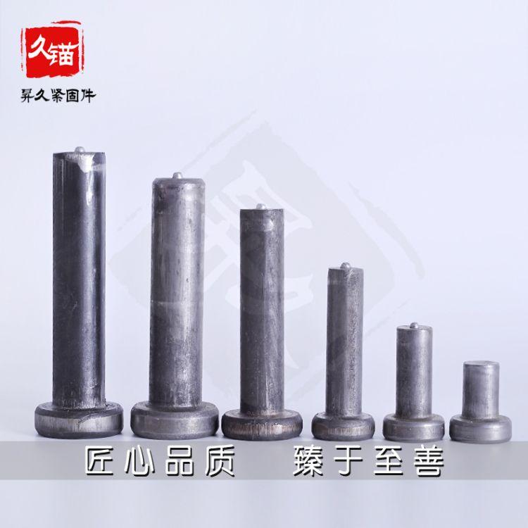 厂家生产现货供应圆柱头焊钉 栓钉 剪力钉 钢结构楼承板用栓钉