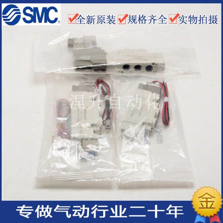 SMC三位五通电磁阀SY7320-5LZD-02 4GZD 3MZD 6LZE GZE三通换向阀
