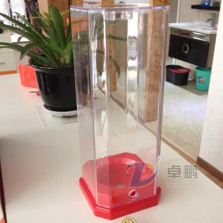 亚克力酒盒外包装盒子 透明酒盒 有机玻璃制品亚克力盒子定制
