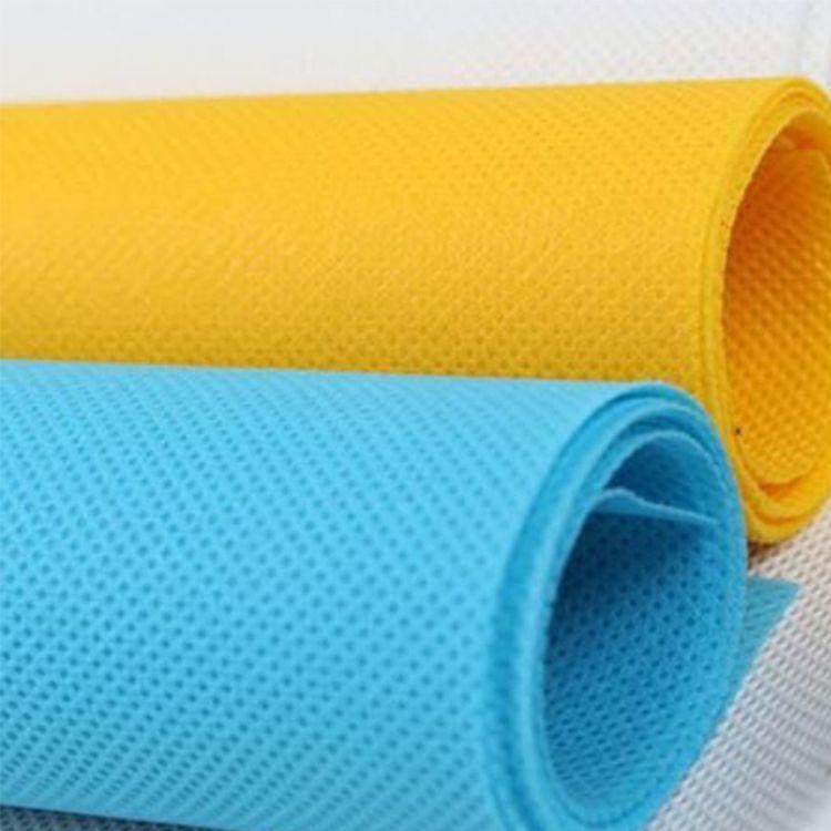 丙纶纺粘无纺布  无纺布复合pp聚丙烯无纺布料可加工