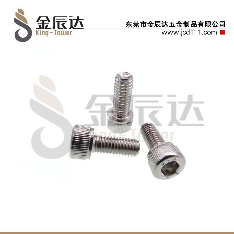 东莞螺丝厂家专业生产不锈钢组合螺丝,滚花圆柱头螺钉,内六角