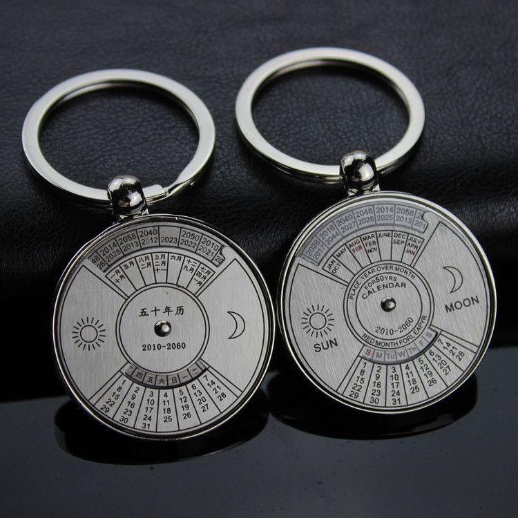 厂家定制金属万年历钥匙扣 中文英文罗盘高档促销礼品钥匙链