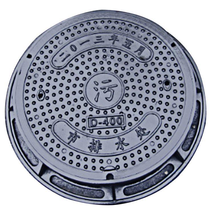 厂家供应 铸铁污水井盖 铸铁雨水井盖 重型防盗井盖