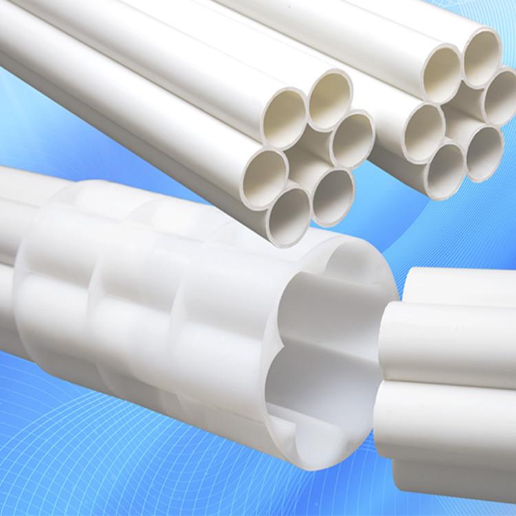 厂家直销PE梅花管 七孔梅花管 pe管材7孔梅花管市政穿线管电力管