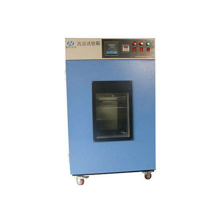 高低温交变湿热试验机热老化试验箱小型工业高温试验箱厂家供应